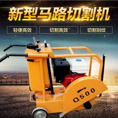 天德立186F风冷柴油马路切割机 500电启动柴油机动力路面切割机