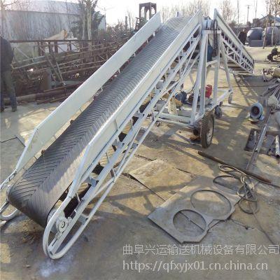 斜坡皮带输送机价格加厚防滑式 长距离粮食入仓用皮带输送机