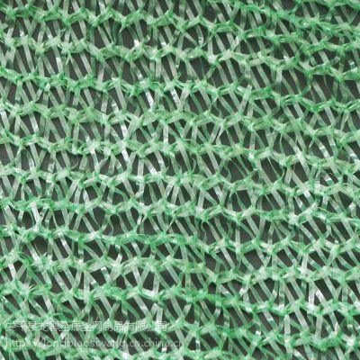 煤场防尘网厂家 建筑工地绿网 遮沙石料网