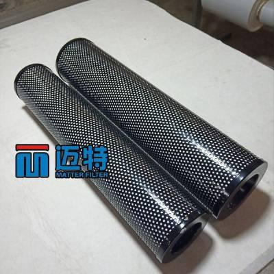 MP9401 MP9402 液压油滤芯