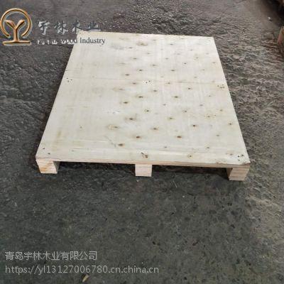 城阳托盘免熏蒸成本低 木卡板 木栈板定做电话量大优惠