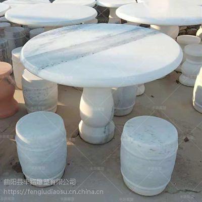 庭院石桌石凳 丰路雕塑 汉白玉石桌石凳 一桌四凳