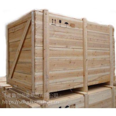 承接兖州胶合板木箱供应商/出口熏蒸包装箱重量/兖州转子出口木箱专业