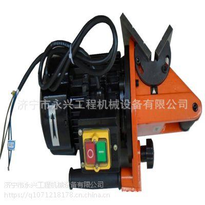 便捷式手提坡口机 小型电动坡口机永兴长期供应