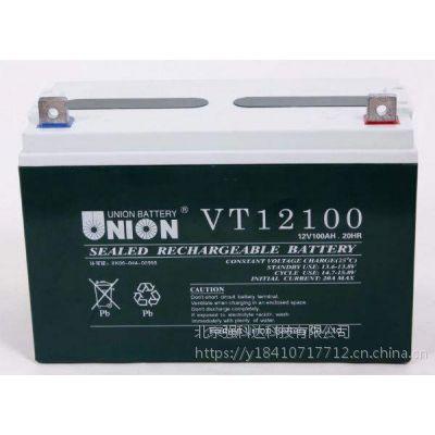 UNION友联VT12100 12V100AH蓄电池 促销