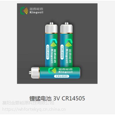 3.0V AA SIZE CR14505锂锰电池