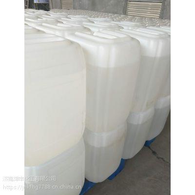 阳泉化工原料盐酸生产基地