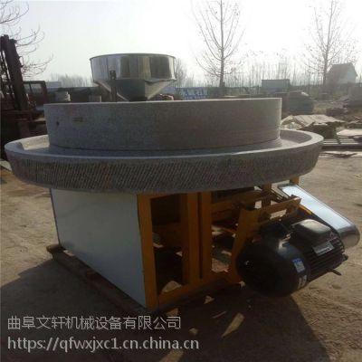 豆腐专用石磨机 直径1米的商用电动石磨机