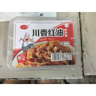 一件代发 小香厨凉面清真非油炸248g干拌面鲜湿面即食方便面 批发