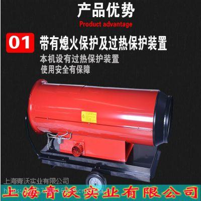永备Tornado67燃油热风机 育雏加热取暖器