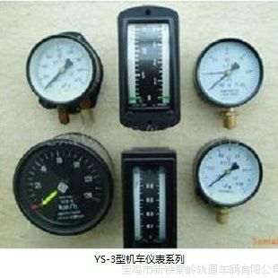 DY603系列机车仪表