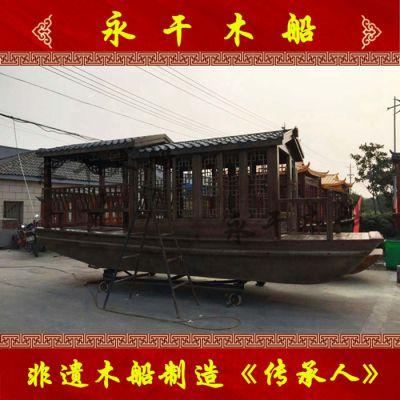 南京木船厂家出售7米电动木船/水上观光船/精美画舫客船/