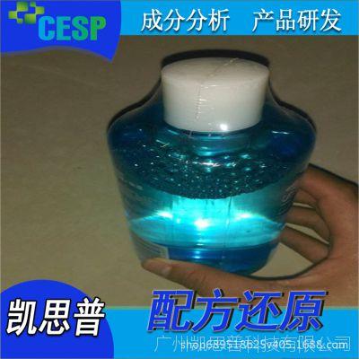 卸妆水配方分析 卸妆水成分研发 卸妆水材质解析 配方解密
