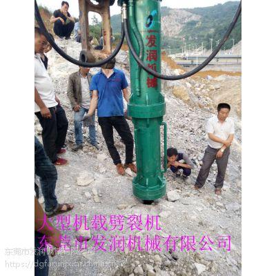 新疆四川山东福建开山劈石神器液压 劈石机设备
