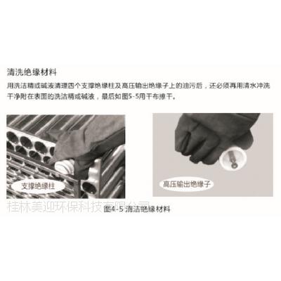 桂林美迎环保厨房油烟净化器清洗维护简单方便快捷,油烟净化器厂家专业生产