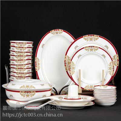 西餐牛排盘子欧式陶瓷创意平盘套装酒店摆台餐具装饰餐盘