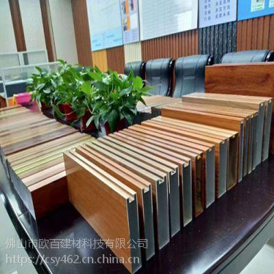 50x150木纹铝方通价格_欧百得