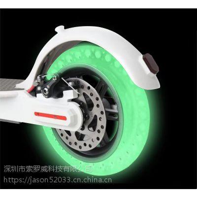 小米家电动滑板车配件8.5*2寸镂空蜂窝防爆实心黑色荧夜光轮胎
