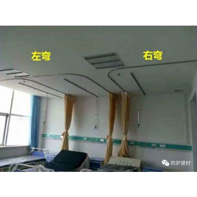 医院输液轨道生产厂家供应铝合金输液滑轨输液架烤漆色白色滑轨