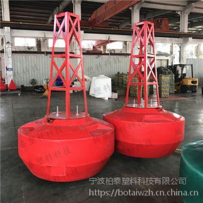 合肥航道应急浮标销售点 聚乙烯塑料航标器材厂家