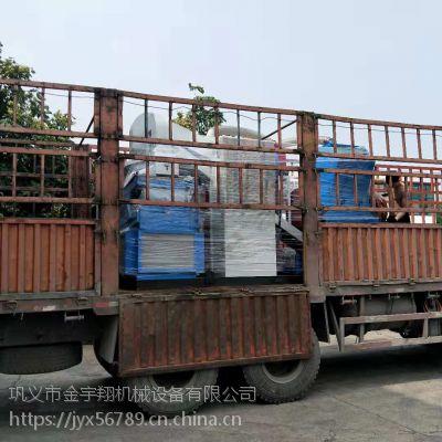 杂线铜米机 废电线粉碎打铜米设备 铜米机厂家
