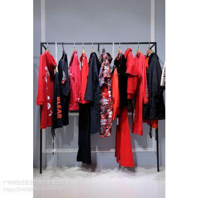卡拉贝斯广州服装品牌批发折扣女装 深圳那有批发尾货市场橘色雪纺衫