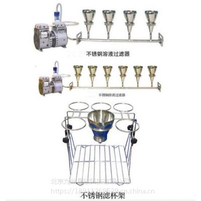 真空溶液过滤器 JZ-GLC