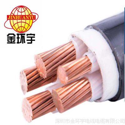 金环宇电线电缆 WDZ-YJY 3*2.5+2*1.5平方五芯3+2芯低烟无卤电缆