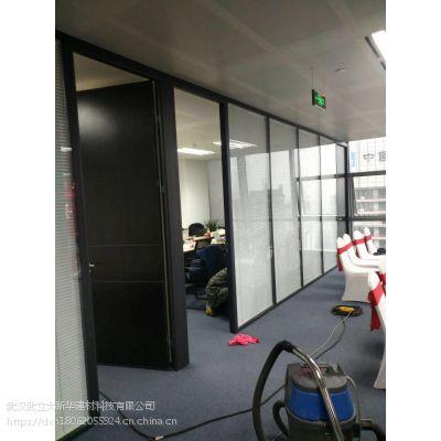 武汉隔断厂家 淋浴房隔断 办公室隔断 卫生间隔断