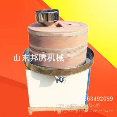 天然原味芝麻香油石磨机成套设备 香油石磨邦腾