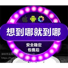 蓝十字/UINI微信直联卧室简约无线wifi控制护眼LED月球智能台灯