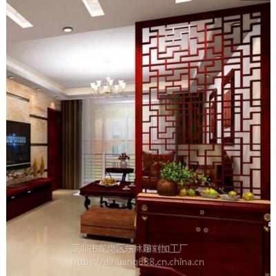中式家装家居板潮流室内通花隔断专业厂家定制