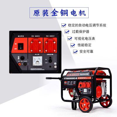 小型2KW汽油发电机220V价格