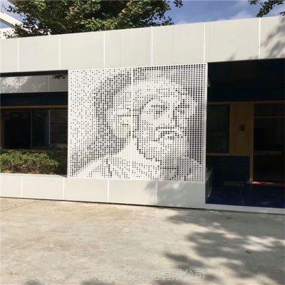 铝单板雕刻幕墙天花 门头造型透光雕花铝单板售价