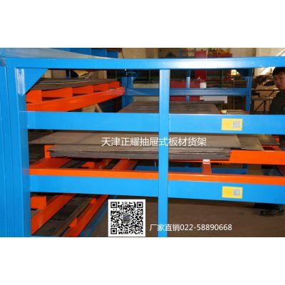 上海钢板存放架 抽屉式货架结构 板材平放 存取方便 整存零取