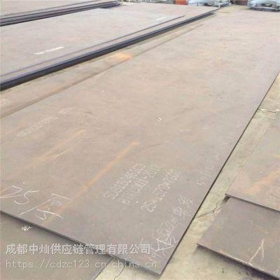 Q390B高强板 中厚板可切割 规格齐全