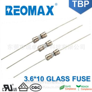 REOMAX品牌TBP系列玻璃管保险丝500MA-6.3A(慢断型)3.6*10mm VDE认证
