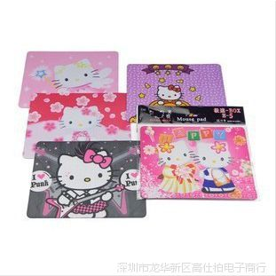 KT猫鼠标垫 Hello Kitty鼠标垫卡通鼠标垫 180*220*2mm 彩色垫