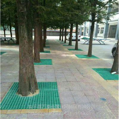 公园树篦子现货 玻璃钢格板切割 拼接树脂盖板
