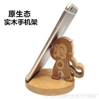 懒人榉木质手机支架实木底座通用收纳座
