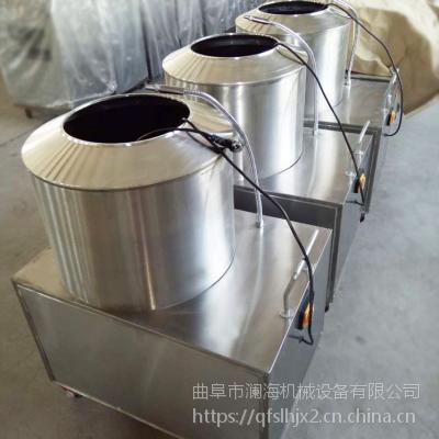 澜海 全自动土豆去皮机 大产量磨砂式去皮机价格