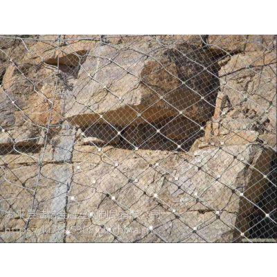 陆铭边坡防护金属网施工 山体护坡网 厂家直销、量大从优