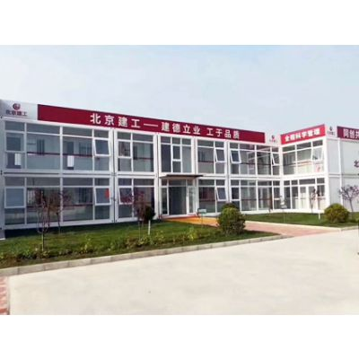 专业定制住人集装箱活动房 集装箱式房 新型模块化房屋 移动彩钢板房