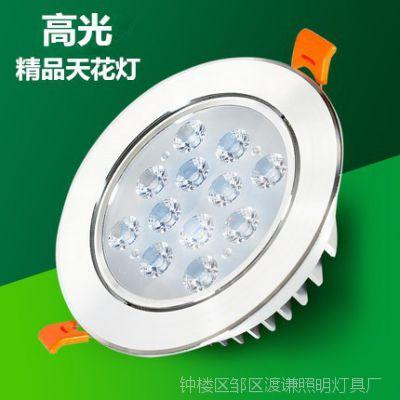 射灯LED天花灯嵌入式牛眼灯客厅过道筒灯具单灯开孔7/9/12/14公分