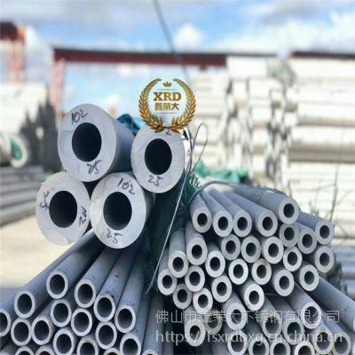 高品质 耐腐蚀304不锈钢管批发零售
