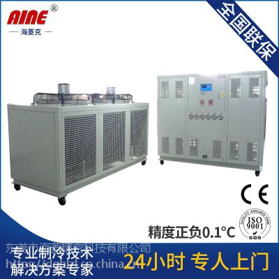 海菱工业冷油机HL-02A