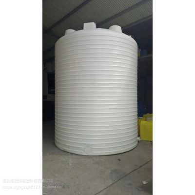 化工液体 15吨大型塑料水塔 氢氟酸 双氧水盐酸硫酸桶15吨塑料容器