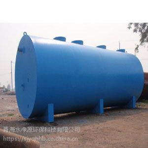 供新疆水处理设备和乌鲁木齐污水处理设备