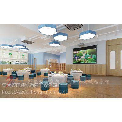 郑州幼儿园设计物质环境和精神环境的整体化一河南幼儿园设计公司
