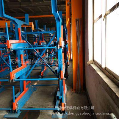 南京钢材存放架 伸缩悬臂货架设计 方便存取 节省空间